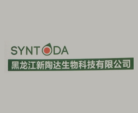 黑龙江新陶达生物科技有限公司