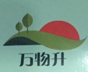 烟台大行德广肥料有限公司