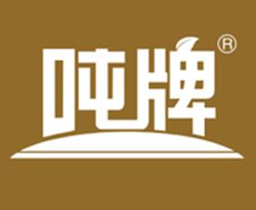 哈尔滨吨牌农业科技有限公司
