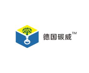 德国碳威国际植保化学有限公司