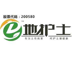 陕西地护士农业科技有限公司