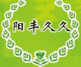丹阳红日肥业有限公司