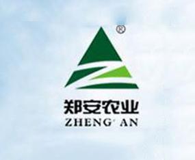 河南郑安农业有限公司