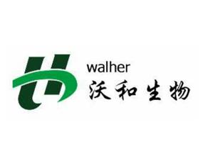 潍坊沃和生物技术有限公司