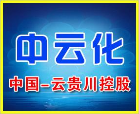 湖北中云化生态肥业有限公司