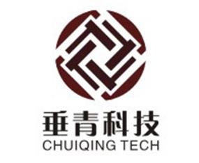 广西垂青生物科技有限公司