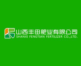 山西丰田肥业有限公司