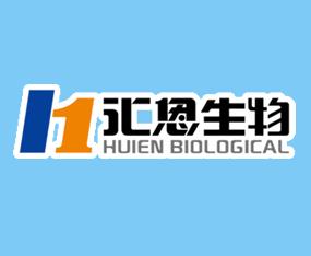 鹤壁市汇恩生物科技有限公司