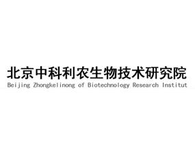 青岛中科利农光碳能量研发有限公司