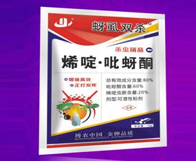 上海博农化工科技有限公司