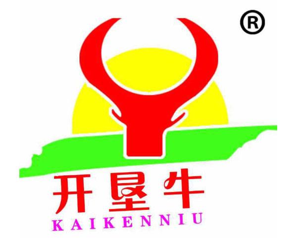青岛开垦牛生物工程有限公司