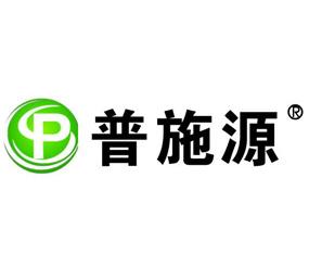 云南普施农业科技开发有限公司