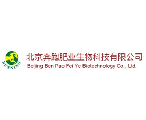 北京奔跑肥业科技有限公司