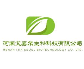 河南艾嘉尔生物科技有限公司