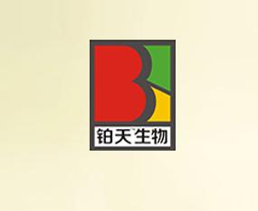 浙江铂天生物科技有限公司