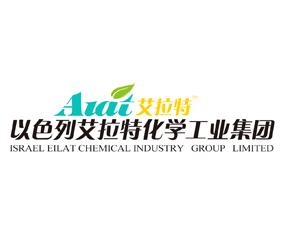 以色列艾拉特化学工业集团
