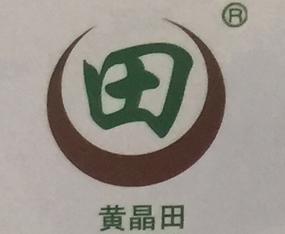 上海豪根农业科技发展有限公司