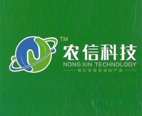 广东农信生物科技有限公司