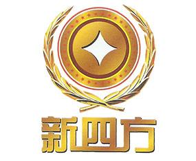 四川新四方肥业有限公司