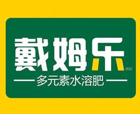 山东省三福生物科技有限公司