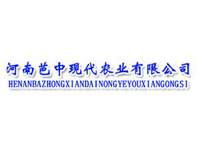 河南芭中现代农业有限公司