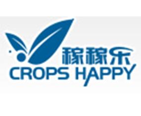 稼稼乐公司参加济南市第三十三届全国种子交易会