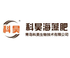 青岛科昊生物技术有限公司