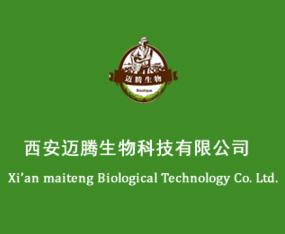 西安迈腾生物科技有限公司