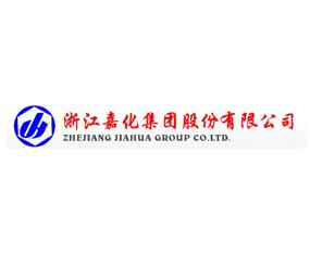 浙江嘉化集团股份有限公司