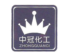 郑州中冠化工科技有限公司参加2010年中国-郑州春季农资交易会