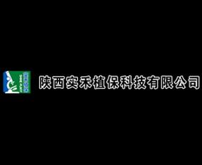 陕西实禾植保科技有限公司