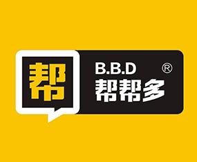 山东一皓田园生物科技有限公司
