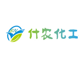 四川什农化工科技有限公司