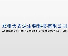 郑州天农达生物科技有限公司