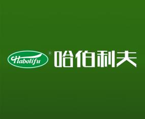 黑龙江省哈伯利夫农业科技发展有限公司