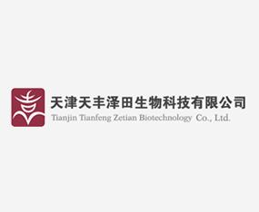 天津天丰泽田生物科技有限公司