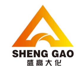 山东盛高肥业有限公司参加2010中国磷复肥工业展览会暨第十一届国产高浓度磷复肥产销会