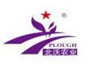 黑龙江省北沃农业科技有限公司