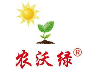 河北农沃绿农业科技有限公司