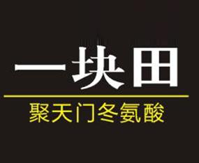 河南省一块田农业科技有限公司