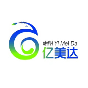 惠州市亿美达高新材料有限公司