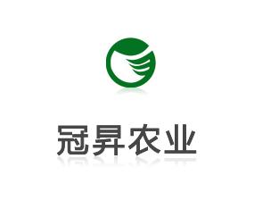 河北冠�N农业科技有限公司