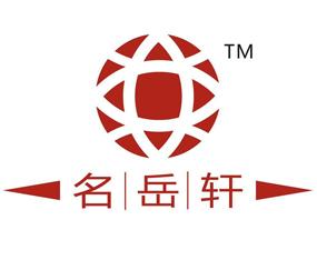 寿光市名岳轩印刷包装有限公司