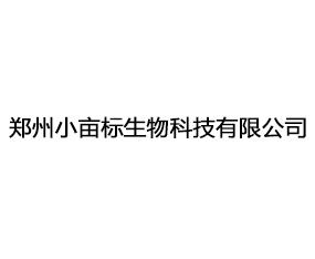 郑州小亩标生物科技有限公司