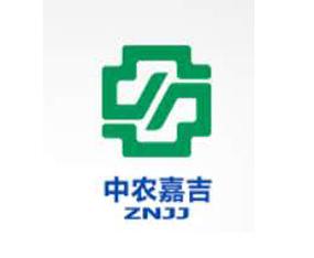 深圳中农嘉吉肥业有限公司
