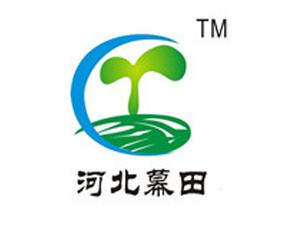 河北幕田生物科技有限公司