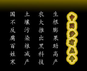 河南农大高科生物科技有限公司
