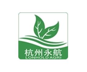 杭州永航进出口贸易有限公司