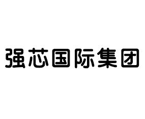 强芯国际集团参加2010第七届华东地区肥料(农资)产品交易暨信息交流会