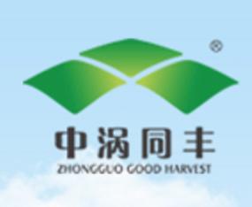 安徽省同丰种业有限公司